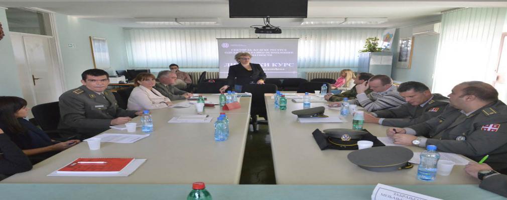 Лидерски курс за развој вештина руковођења